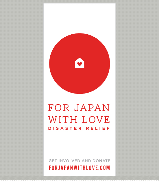 forjapanwithlove1